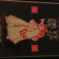 Das Foto wurde bei Shogun von L. B. am 2/22/2012 aufgenommen