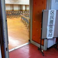 Photo taken at 高島平区民館 by tad u. on 3/4/2012