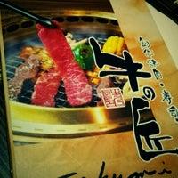 Photo taken at 牛の匠 神戶創作燒肉 by mikimoto L. on 7/27/2012