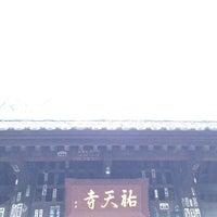 Photo taken at 明顕山 祐天寺 by WATARUde on 6/8/2012