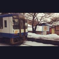 Photo taken at Yunosagi Station by Tabezaru さ. on 2/5/2012