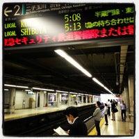 Photo taken at Aobadai Station (DT20) by kazzxxx on 6/14/2012