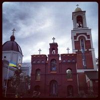 Photo taken at Христос и Самарянка by Виталий С. on 9/9/2012