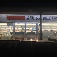 Photo taken at 7-Eleven by Nikki C. on 3/18/2012