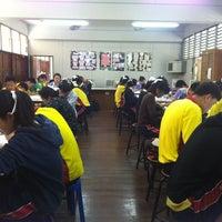 พิธีเปิดห้องสมุดกรุงไทยสานฝันโรงเรียนสันกำแพง