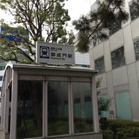 Photo taken at Onarimon Station (I06) by がとく on 7/19/2012