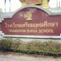Photo taken at Triamudom Suksa School by Saran S. on 8/11/2012