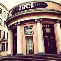 Foto tomada en Avrora Cinema por Федор О. el 7/9/2012
