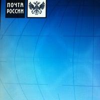 Photo taken at Международный почтамт by Rusln on 9/7/2012