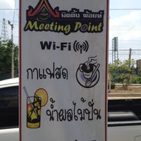 Photo taken at Meeting Point by Alist่~PEA🎉 on 4/24/2012