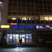 Photo taken at КЭМП Щелково by Алексей М. on 2/13/2012