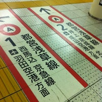 Photo taken at Asakusa Line Higashi-ginza Station (A11) by Jean Pierre P. on 7/9/2012