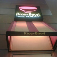 Photo taken at Rice Bowl by o v a n on 8/13/2012