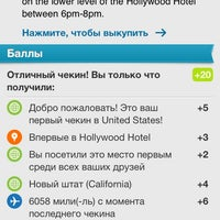 Photo taken at Hollywood Hotel Pool by Ярослав З. on 6/3/2012