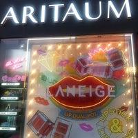 Photo taken at ARITAUM by bbo k. on 4/1/2012