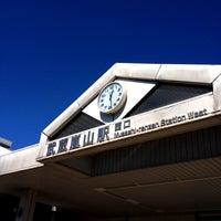 Photo taken at Musashi-ranzan Station (TJ32) by せきぐち on 2/19/2012