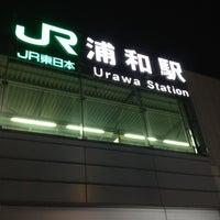 Photo taken at Urawa Station by Ken S. on 5/18/2012