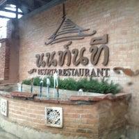 Photo prise au Nontnatee Resort & Restaurant par ✨p✨u✨p✨e✨ X. le6/11/2012