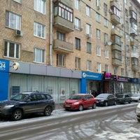 Снимок сделан в Банк Русский Стандарт пользователем Vlad B. 2/11/2012
