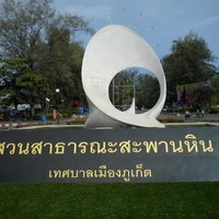Photo taken at Saphan Hin Park by Fern K. on 5/22/2012