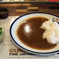 Photo taken at CURRY&SONS by hachinozi on 7/5/2012