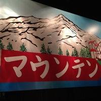 8/28/2012にAyumiが喫茶マウンテンで撮った写真
