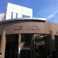 Photo taken at Keio Shimo-takaido Station (KO07) by Yuuki Y. on 4/15/2012