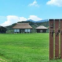 Photo taken at Hirasawa Kanga Ruins by Melilot on 7/17/2012