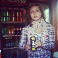 Photo taken at WIO by Olga on 8/10/2012