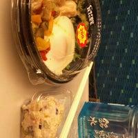Photo taken at 新横浜駅 新幹線の中 by Naoki R. on 2/8/2012