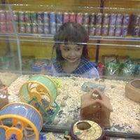 Photo taken at Qian Hu Pet Shop by Papada T. on 8/7/2012