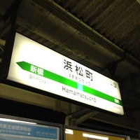 Photo taken at Hamamatsuchō Station by Nana ナナ on 5/13/2012