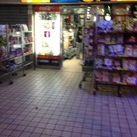 Photo taken at Drink Shop da Pier by Namer M. on 7/22/2012