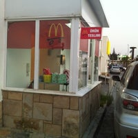 Photo taken at McDonald's by Ates A. on 7/23/2012