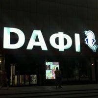Снимок сделан в ТРЦ «Дафи» пользователем Valentyn P. 6/11/2012