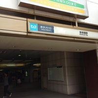 Photo taken at Korakuen Station by hidekicangetkey on 6/23/2012