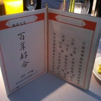 Photo taken at 吉立餐廳 JIly Restaurant by Stephany L. on 3/18/2012