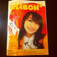 Photo taken at KISUKE BOX by みるこ on 6/7/2012