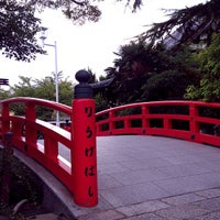 Photo taken at 上野山 福祥寺(須磨寺) by taq_n on 9/9/2012