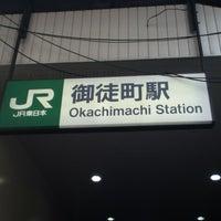 Photo taken at Okachimachi Station by ニシユ ヤ. on 4/30/2012