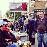 Снимок сделан в Нумизмат пользователем Nikita L. 5/12/2012