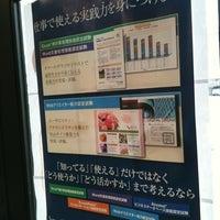 Photo taken at パソコン教室 オキ楽 by masayasu k. on 3/10/2012