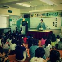 Photo taken at 米子市立弓ヶ浜小学校 by Kazutaka A. on 8/26/2012