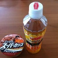 Photo taken at アプロ 宇治店 by Masaya H. on 7/13/2012