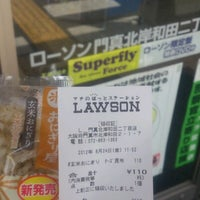 Photo taken at Lawson by つじやん 宮. on 8/24/2012