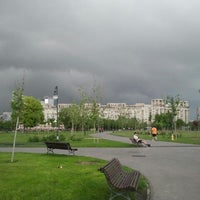 Photo taken at Parcul Izvor by Mike R. on 5/25/2012