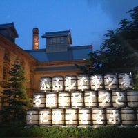 Photo taken at Sapporo Beer Museum by Michael C. on 7/22/2012