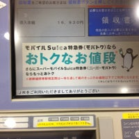 Photo taken at 盛岡駅 みどりの窓口 (北) by Tsutomu Y. on 9/6/2012