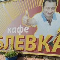 Photo taken at Рублёвка by da_Gada on 8/24/2012