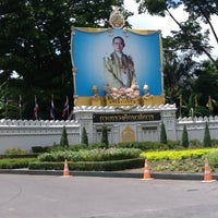 Photo taken at Ministry of Education by Kanok C. on 4/5/2012